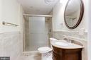 Inlaw Suite Bathroom! - 11400 ALESSI DR, MANASSAS