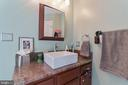 Upgraded master vanities and sinks - 12 BLOSSOM TREE CT, STAFFORD