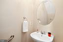 ML powder room - 25495 GOVER DR, CHANTILLY
