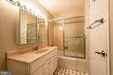 Principal Bedroom Ensuite bath - 4101 CATHEDRAL AVE NW #910, WASHINGTON