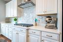 Gas cooktop & custom backsplash - 3504 11TH ST S, ARLINGTON