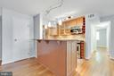 Kitchen Great for Entertaining - 2016 N ADAMS ST #206, ARLINGTON