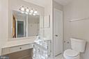 Owner's Bathroom - 6244 COVERED BRIDGE RD, BURKE