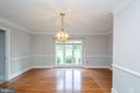 Spacious Dining Room perfect for family gatherings - 12984 PINTAIL RD, WOODBRIDGE