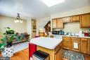 Skylight offers a sunny kitchen - 10003 GRASS MARKET CT, FREDERICKSBURG