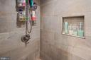 Hall shower is bigger than it looks,  peek in! - 501 SLATERS LN #123, ALEXANDRIA