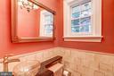 Renovated Powder Room - 2706 CORTLAND PL NW, WASHINGTON