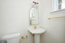 Powder Room off Family Room - 5517 SOUTHWICK ST, BETHESDA