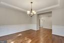 Dining Room - 3414 BURROWS AVE, FAIRFAX