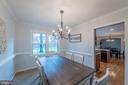 Separate dining room - 9219 GREENGATE CT, MANASSAS