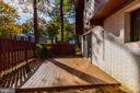 Brand new rear porch/deck - 6291 CENTRE STONE RING, COLUMBIA