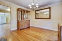 Hardwood Floors in Dining Room - 1636 STOWE RD, RESTON