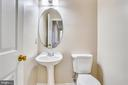 Powder Bath - 20689 CARNWOOD CT, STERLING