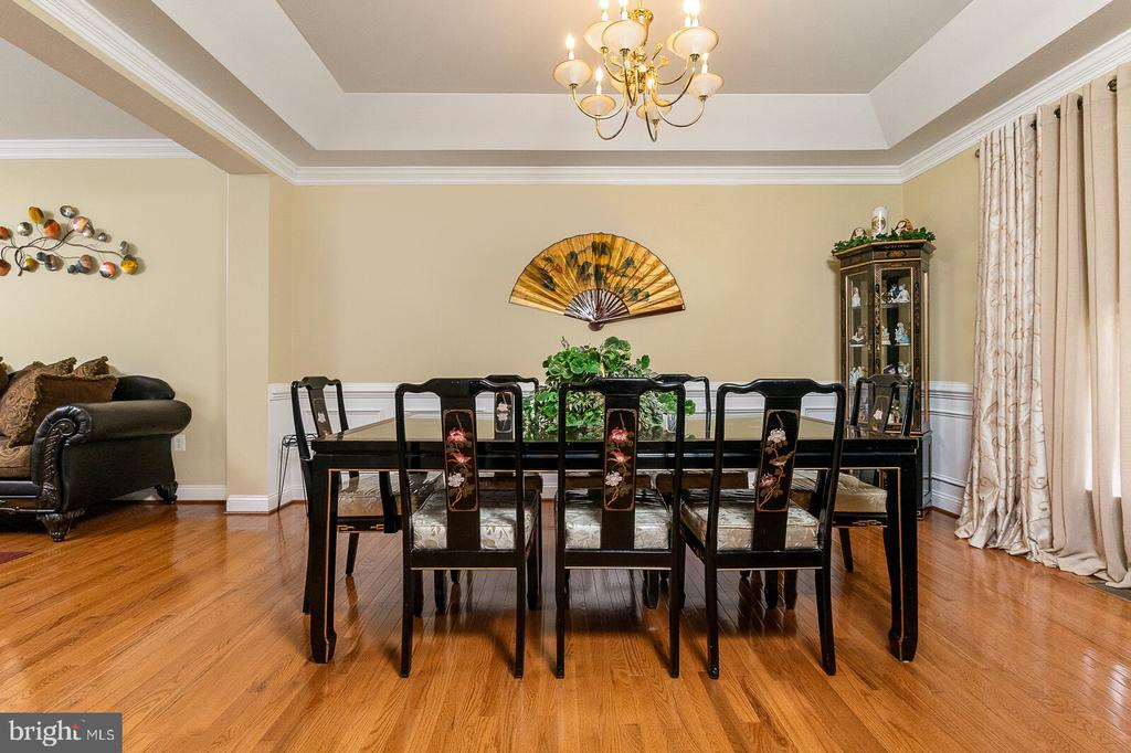 Formal Dining Room With Coffered Ceilings - 14001 BANEBERRY CIR, MANASSAS