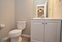 Powder Room - 248 KIRBY ST, MANASSAS PARK