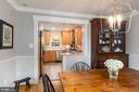 Kitchen opens to dining room - 3502 HALCYON DR, ALEXANDRIA
