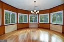 Dining Room - 8700 ARLINGTON BLVD, FAIRFAX