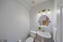 Powder room - 1573 N VAN DORN ST #B, ALEXANDRIA