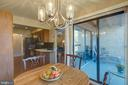 *Eat in kitchen opens to private & protected patio - 3031 BORGE ST #212, OAKTON