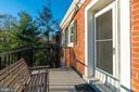 Patio balcony - 2968 S COLUMBUS ST #C2, ARLINGTON
