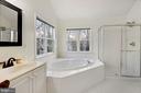 Master bathroom - 20660 SHOAL PL, STERLING