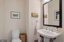 Powder Room - 5204 WILLET BRIDGE CT, BETHESDA