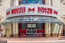 RTC Movie Theater - 11990 MARKET ST #1301, RESTON