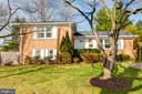 Gorgeous Brick home with large fenced in yard - 10702 STONEYHILL DR, SILVER SPRING