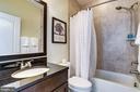 En suite bath in bedroom 2 - 4349 4TH ST N, ARLINGTON