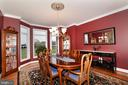 Formal dining room with bay window - 42070 SADDLEBROOK PL, LEESBURG