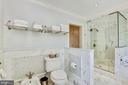 Owner's Bathroom - 1691 34TH ST NW, WASHINGTON