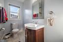 Bath - 4821 QUARLES ST NE, WASHINGTON