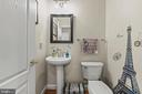 Powder Room off Foyer - 11924 RICKETTS BATTERY DR, BRISTOW