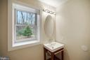 Half Bath - 319 STONINGTON RD, SILVER SPRING