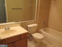 Updated bathroom tiles and vanity - 11705-C SUMMERCHASE CIR #1705-C, RESTON