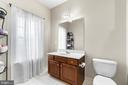 Private Bath - 11208 BLUFFS VW, SPOTSYLVANIA