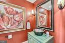 Main Level Powder Room - 11588 LAKE NEWPORT RD, RESTON