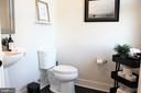 Main Level Powder Room w/Pedestal Sink - 42502 MILDRED LANDING SQ, ASHBURN
