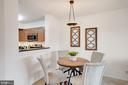 Dining Room - 2100 LEE HWY #521, ARLINGTON