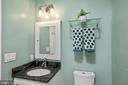 First level bathroom - 2971 S COLUMBUS ST #A1, ARLINGTON