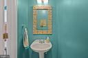 updated main level half bath - 20757 PARKSIDE CIR, STERLING