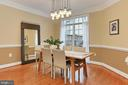DInner Room Has Great Of The Back Courtyard! - 425 PARK AVE, FALLS CHURCH
