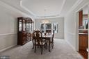 Oversized Dining Room is adjacent to Kitchen - 20004 HAZELTINE PL, ASHBURN
