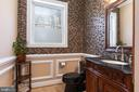Main Level Powder Room - 6500 BRIARCROFT ST, CLIFTON