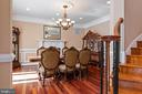 Dining Room - 6500 BRIARCROFT ST, CLIFTON