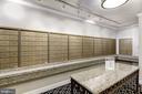 Mail Room - 19365 CYPRESS RIDGE TER #701, LEESBURG