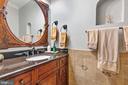 Half Bath - Main level - 5722 WINDSOR GATE LN, FAIRFAX