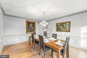 Dining Room - 13219 LANTERN HOLLOW DR, NORTH POTOMAC