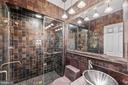 Main Level Full Bathroom - 13219 LANTERN HOLLOW DR, NORTH POTOMAC