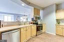 Kitchen - 3100 N LEISURE WORLD BLVD #203, SILVER SPRING